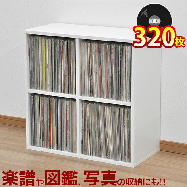 レコードラック2段×2列 レコード 収納 A4サイズ対応 楽譜 図鑑 写真(アルバム) 絵本 収納棚 幅73.3cm 奥行き35.5cm 高さ73.3cm カラーボックス おすすめ収納ボックス おしゃれ かわいい シンプル ホワイト(白) ブラウン(茶色) スタッキング 組立家具(GTLP-001 GTLP-002)