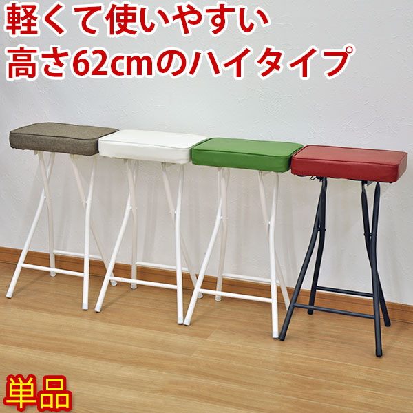 Awe Inspiring Folding Chairs Brown White Red 10P01Oct16 Folding History At The Ccn Car Width 34 5 Cm Depth 31 5 Cm Height 62 Cm Fashionable And Cute Little Unemploymentrelief Wooden Chair Designs For Living Room Unemploymentrelieforg