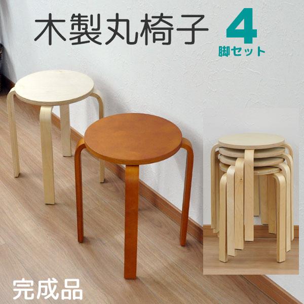 木製丸椅子 (4脚セット)スツール(背もたれなし) 幅41.5cm 奥行き41.5cm 高さ45cm 積み重ねて収納 スタッキングチェア ラウンドチェア 玄関椅子 木製丸イス スタッキングスツール 北欧風 おしゃれ かわいい シンプル リビング キッチン 玄関 完成品(LFMI-001 LFMI-002)