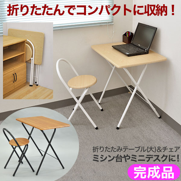 Amazing S It Is Kitchen Work Top Side Table Woodenness Finished Product On A Folding Table Folding Table Of The Folding Table Chair Set Compact Andrewgaddart Wooden Chair Designs For Living Room Andrewgaddartcom