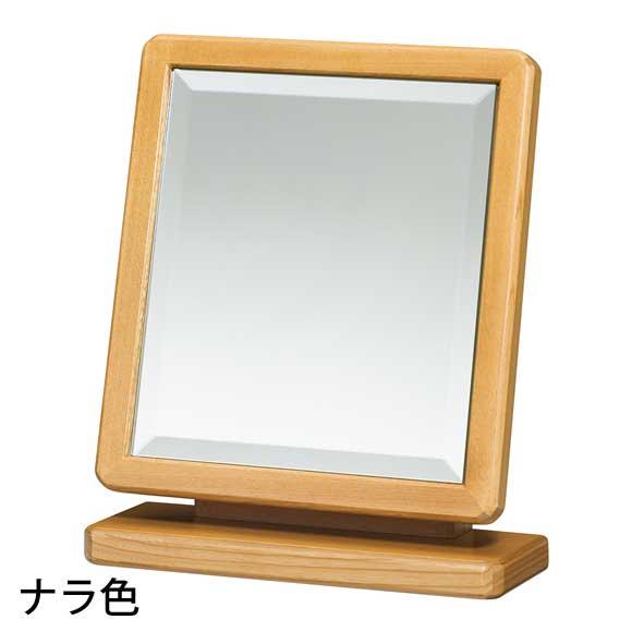 MED-2511 K3205 小 2カラー【送料無料】卓上鏡 スタンドミラー 上置き鏡 卓上ミラ- おきががみ 置き鏡 置鏡