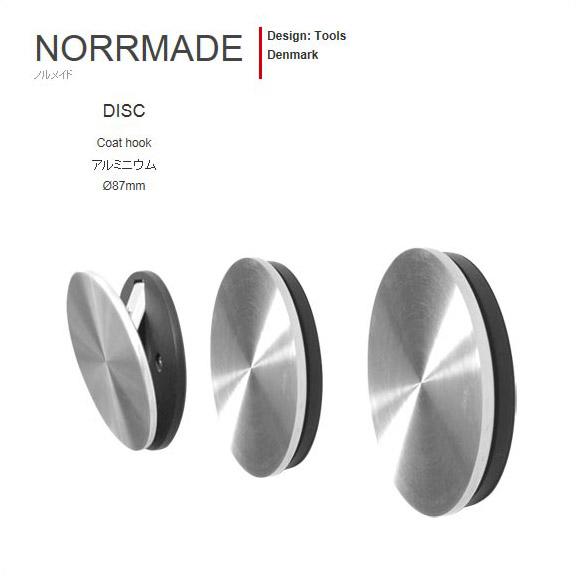 NORRMADE ノルメイド Disc(ディスク)衣類フック3個組