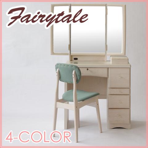 実売価格はさらにお安く【卸】価格はお問い合わせ下さい。3188 フェアリーテール半三面 三面鏡 ドレッサー 鏡台 化粧台