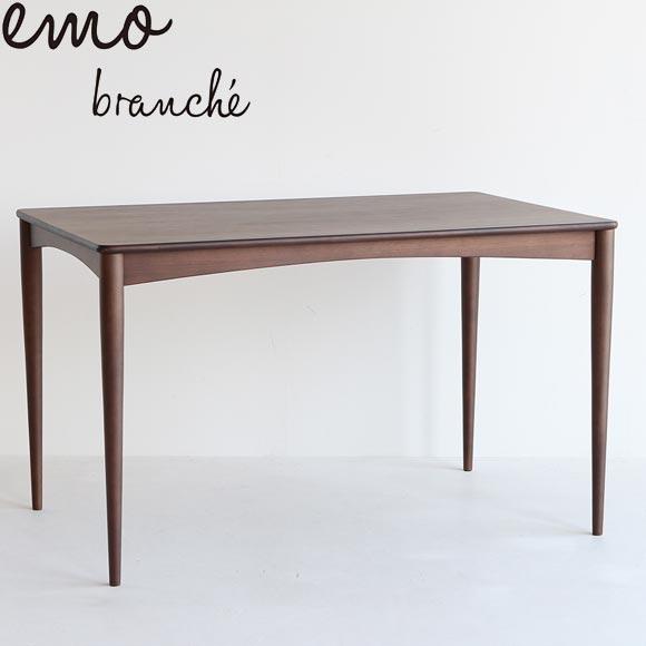 【送料無料】 ACA-5392emo branche (エモ ブランシェ) ダイニングテーブル1200