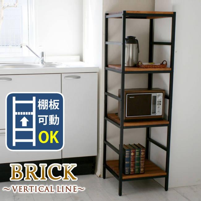 ACB-5732 新型木製 アイアン ラック シェルフ ブリック / brick ラックシリーズ4段 40×40×135 【送料無料】