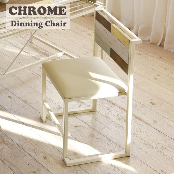 BB-6298 【送料無料】 ダイニングチェア 天然木 北欧 木製 椅子 イス チェアー シンプル スタッキング アイアン アンティーク 塗装 モダン ハンドメイド ナチュラル