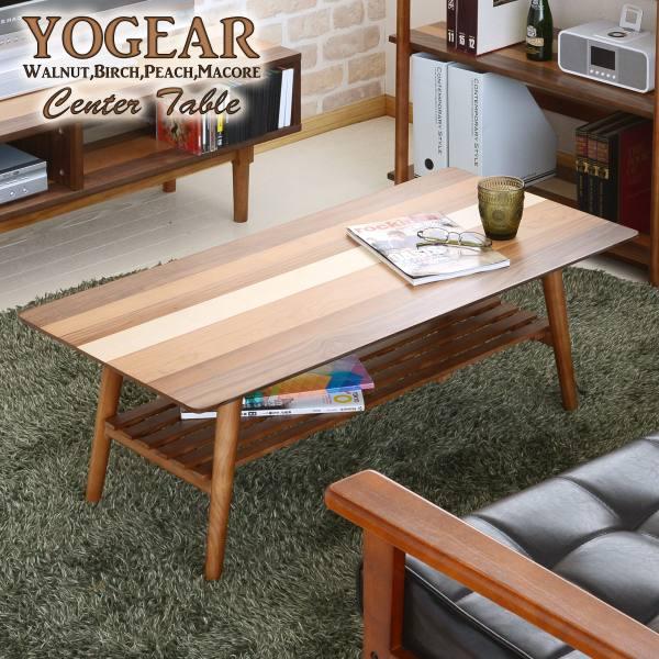 BB-6401 【送料無料】 テーブル 折りたたみ テーブル ウォールナット センターテーブル ローテーブル リビングテーブル 北欧 折りたたみテーブル 木製 折れ脚 天然木 可愛い