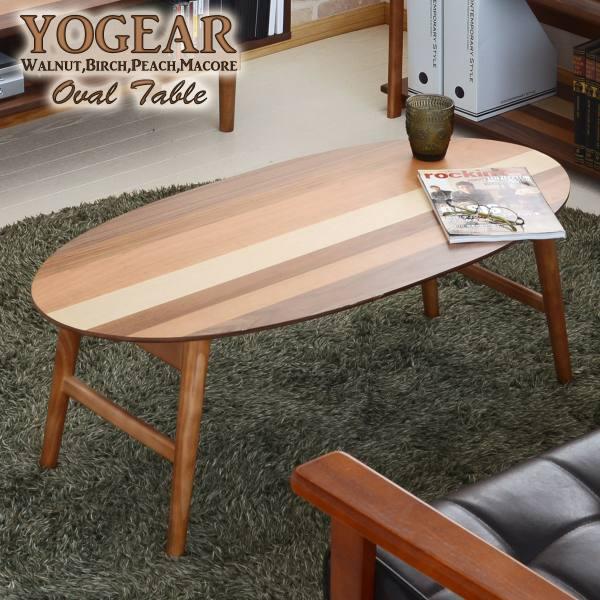 BB-6400 【送料無料】 オーバルテーブル テーブル ウォールナット センターテーブル ローテーブル リビングテーブル 北欧 折りたたみテーブル 木製 折れ脚 天然木 可愛い 折り畳み式 楕円形