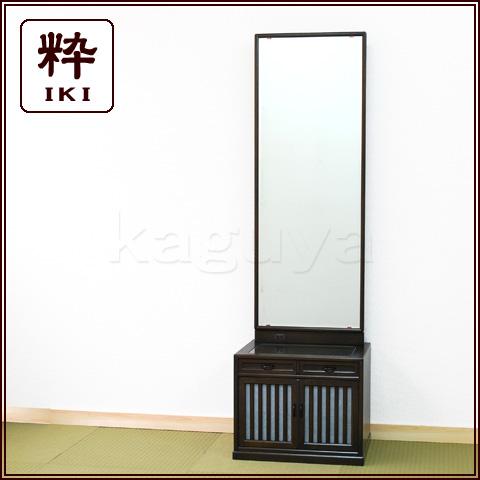 YK430 粋 (IKI)シリーズ 23一面 座鏡 和風 鏡台 ドレッサー 三面鏡 化粧台 無垢 メイク台 日本製 姿見収納 国産 民芸調 座鏡台 高級