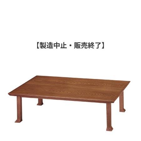 YK524 庵 いおり 民芸家具 シリーズ 座卓 幅120cm ローテーブル 木製 お座敷テーブル 和風 リビングテーブル 欅 センターテーブル タモ無垢材 高級 国産 日本製