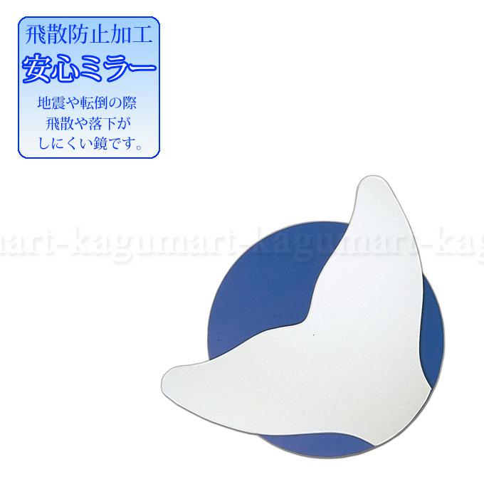 吊鏡アートミラー 鯨のシッポ(小) 鏡 ミラー 壁掛け鏡 壁掛けミラー ウオールミラー 【送料無料】