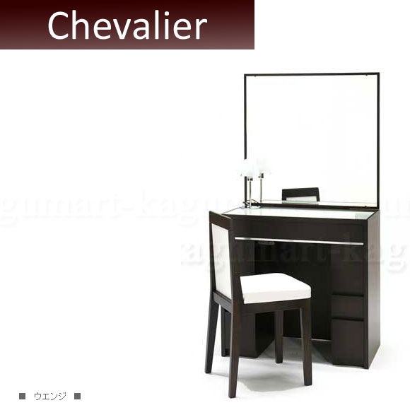 実売価格はさらにお安く【卸】価格はお問い合わせ下さい。14一面 両袖 シュバリエ 一面鏡 ドレッサー 鏡台 化粧台【卸】
