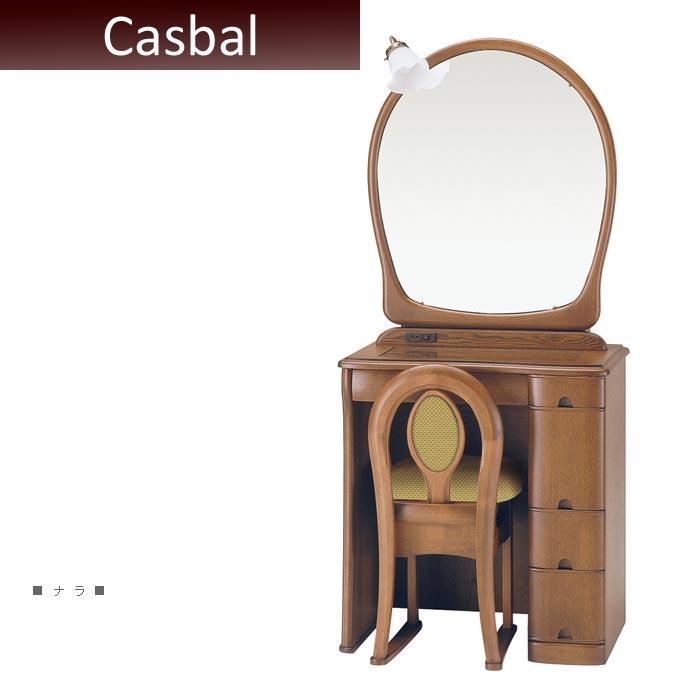 実売価格はさらにお安く【卸】価格はお問い合わせ下さい。キャスパル 一面鏡 ドレッサー 鏡台 化粧台【卸】
