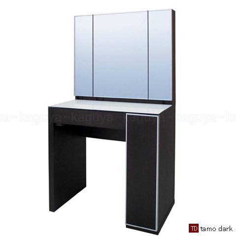 実売価格はさらにお安く【卸】価格はお問い合わせ下さい。松永家具 (matsunaga) piatto ピアット ドレッサー75 三面鏡 さんめんきょう(卸)