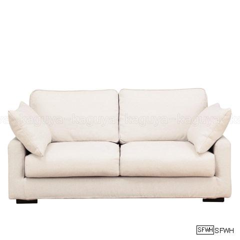 実売価格はさらにお安く【卸】価格はお問い合わせ下さい。松永家具 (matsunaga) Arte アルテアレッタソファー150(卸)