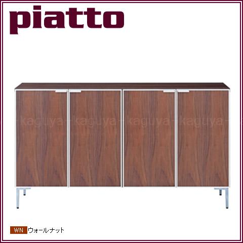 実売価格はさらにお安く【卸】価格はお問い合わせ下さい。松永家具 (matsunaga) piatto ピアットローキャビネットN150(卸)