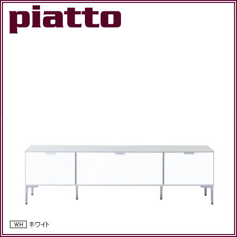 実売価格はさらにお安く【卸】価格はお問い合わせ下さい。松永家具 (matsunaga) piatto ピアットAVベース150 (卸)