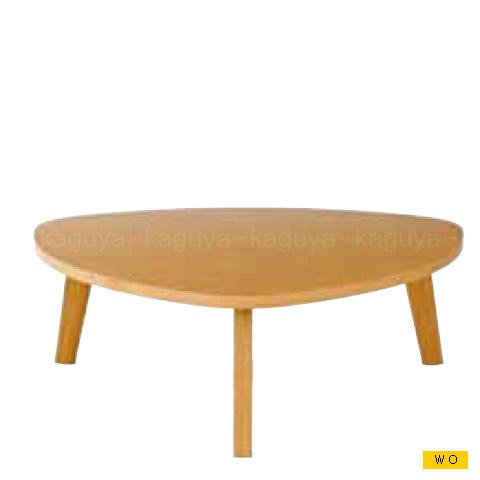 実売価格はさらにお安く【卸】価格はお問い合わせ下さい。松永家具 (matsunaga) Arte アルテTRコーヒーテーブル(卸)