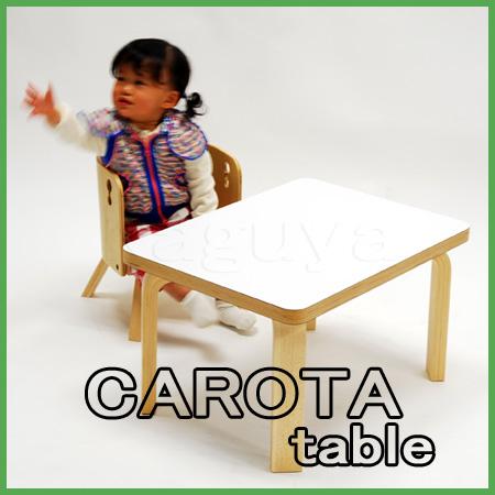 【送料無料】カロタ テーブル Carota table CRT-03 子供机 ベビーテーブル 子供家具 デザイナー Sdi Fantasia 佐々木デザイン 国産 日本製