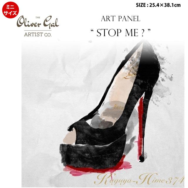 【代引き不可】【ミニサイズ】アートパネル「STOP ME ?」サイズ25.4×38.1cm 靴の絵画 パンプス ブランドモチーフポップアート アートフレーム The Oliver Gal Artist Co 渡辺美奈代セレクト