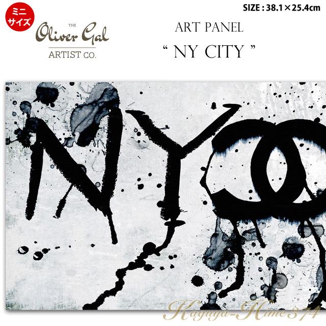 【代引き不可】【ミニサイズ】アートパネル「NY CITY」サイズ38.1×25.4cm ファッションの絵画 ブランドモチーフポップアート アートフレーム The Oliver Gal Artist Co 渡辺美奈代セレクト