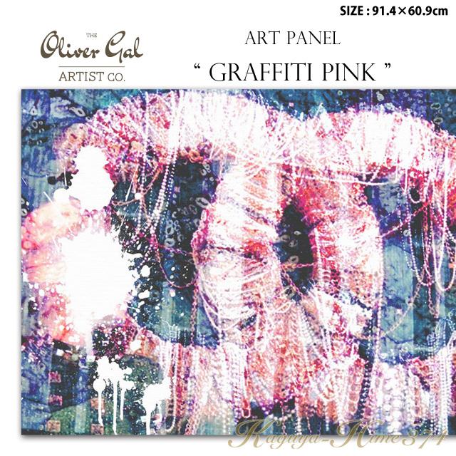 【代引き不可】アートパネル「Graffiti PINK」サイズ91.4×60.9cm ファッションの絵画 ブランドモチーフポップアート アートフレーム The Oliver Gal Artist Co 渡辺美奈代セレクト