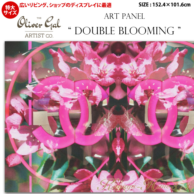 【代引き不可】【特大サイズ】アートパネル「DOUBLE BLOOMING」サイズ152.4×101.6cm ファッションの絵画 ブランドモチーフポップアート アートフレーム The Oliver Gal Artist Co 渡辺美奈代セレクト