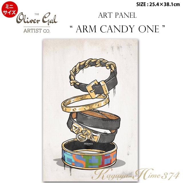 【代引き不可】【ミニサイズ】アートパネル「ARM CANDY ONE」サイズ25.4×38.1cm ファッションの絵画 ブランドモチーフポップアート アートフレーム The Oliver Gal Artist Co 渡辺美奈代セレクト