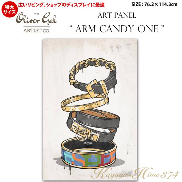 【代引き不可】【特大サイズ】アートパネル「ARM CANDY ONE」サイズ76.2×114.3cm ファッションの絵画 ブランドモチーフポップアート アートフレーム The Oliver Gal Artist Co 渡辺美奈代セレクト
