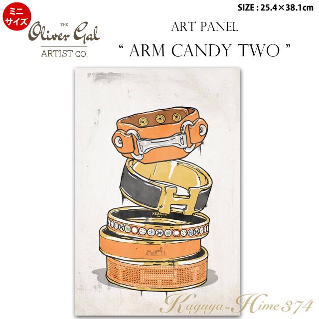 【代引き不可】【ミニサイズ】アートパネル「ARM CANDY TWO」サイズ25.4×38.1cm ファッションの絵画 ブランドモチーフポップアート アートフレーム The Oliver Gal Artist Co 渡辺美奈代セレクト