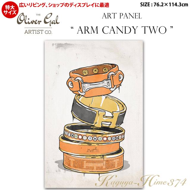 【代引き不可】【特大サイズ】アートパネル「ARM CANDY TWO」サイズ76.2×114.3cm ファッションの絵画 ブランドモチーフポップアート アートフレーム The Oliver Gal Artist Co 渡辺美奈代セレクト