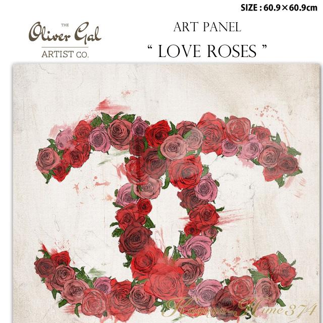 【代引き不可】アートパネル「LOVE ROSES」サイズ60.9×60.9cm 薔薇の絵画 ローズ ブランドモチーフポップアート アートフレーム The Oliver Gal Artist Co 渡辺美奈代セレクト