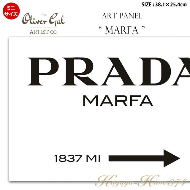【代引き不可】【ミニサイズ】アートパネル「MARFA」サイズ38.1×25.4cm ファッションの絵画 ブランドモチーフポップアート アートフレーム The Oliver Gal Artist Co 渡辺美奈代セレクト