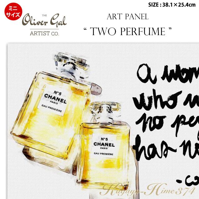 【代引き不可】【ミニサイズ】アートパネル「TWO PERFUME」サイズ38.1×25.4cm ファッションの絵画 ブランドモチーフポップアート アートフレーム The Oliver Gal Artist Co 渡辺美奈代セレクト