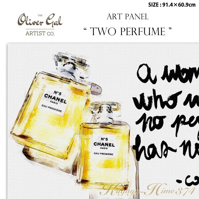 【代引き不可】アートパネル「TWO PERFUME」サイズ91.4×60.9cm 香水瓶の絵画 ブランドモチーフポップアート アートフレーム The Oliver Gal Artist Co 渡辺美奈代愛用