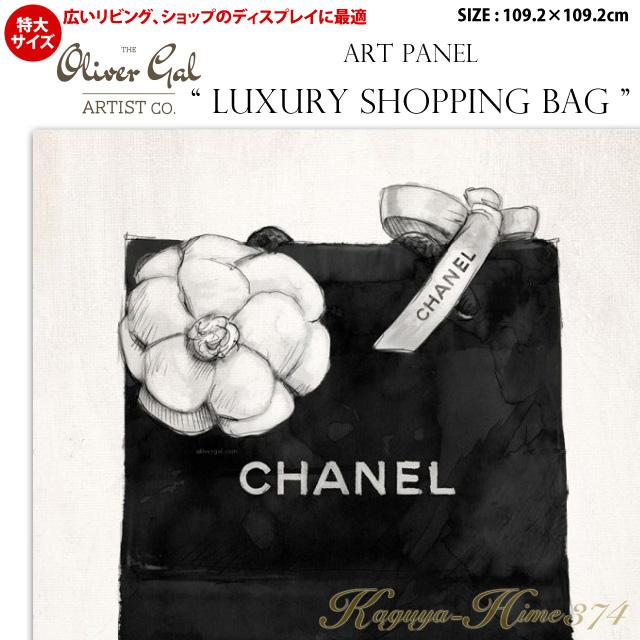 【代引き不可】【特大サイズ】アートパネル「LUXURY SHOPPING BAG」サイズ109.2×109.2cm 絵画 ブランドモチーフポップアート アートフレーム The Oliver Gal Artist Co 渡辺美奈代セレクト