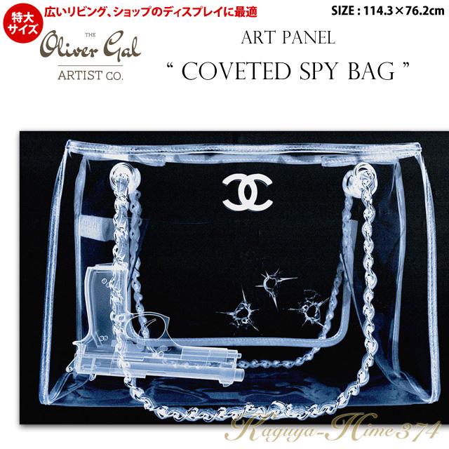 【代引き不可】【特大サイズ】アートパネル「COVETED SPY BAG」サイズ114.3×76.2cm ファッションの絵画 ブランドモチーフポップアート アートフレーム The Oliver Gal Artist Co 渡辺美奈代セレクト