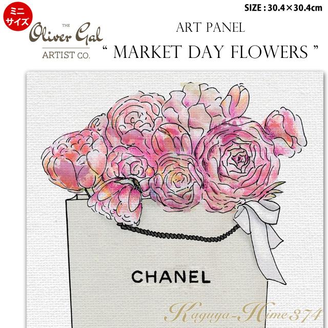 【代引き不可】【ミニサイズ】アートパネル「MARKET DAY FLOWERS」サイズ30.4×30.4cm ファッションの絵画 ブランドモチーフポップアート アートフレーム The Oliver Gal Artist Co 渡辺美奈代セレクト
