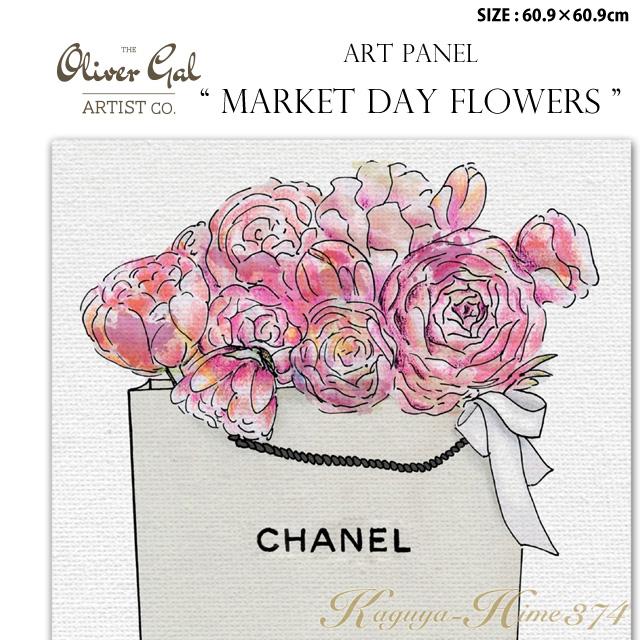 【代引き不可】アートパネル「MARKET DAY FLOWERS」サイズ60.9×60.9cm ファッションの絵画 ブランドモチーフポップアート アートフレーム The Oliver Gal Artist Co 渡辺美奈代セレクト