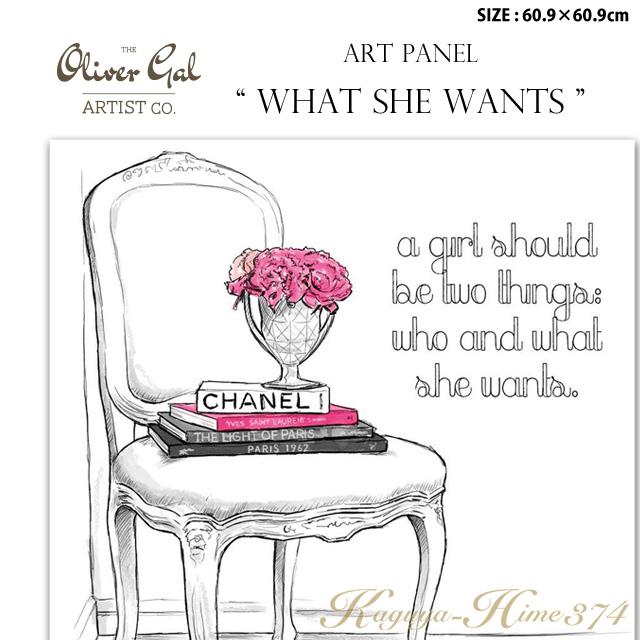 【代引き不可】アートパネル「WHAT SHE WANTS」サイズ60.9×60.9cm ファッションの絵画 ブランドモチーフポップアート アートフレーム The Oliver Gal Artist Co 渡辺美奈代セレクト