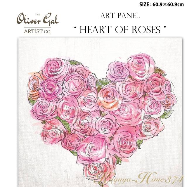 【代引き不可】アートパネル「HEART OF ROSES」サイズ60.9×60.9cm ファッションの絵画 ブランドモチーフポップアート アートフレーム The Oliver Gal Artist Co 渡辺美奈代セレクト