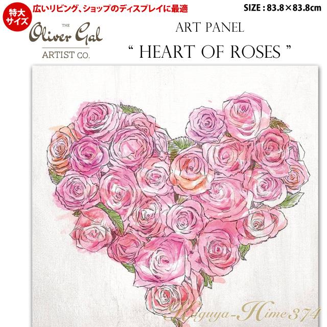 【代引き不可】【特大サイズ】アートパネル「HEART OF ROSES」サイズ83.8×83.8cm ファッションの絵画 ブランドモチーフポップアート アートフレーム The Oliver Gal Artist Co 渡辺美奈代セレクト