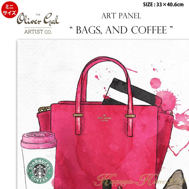 【代引き不可】【ミニサイズ】アートパネル「BAGS, AND COFFEE」サイズ33×40.6cm ファッションの絵画 ブランドモチーフポップアート アートフレーム The Oliver Gal Artist Co 渡辺美奈代セレクト