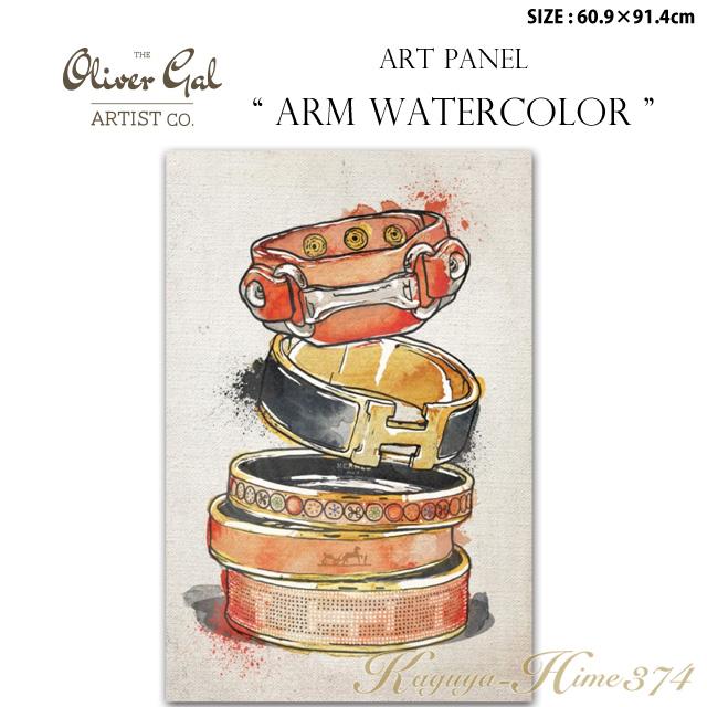 【代引き不可】アートパネル「ARM WATERCOLOR」サイズ60.9×91.4cm ファッションの絵画 ブランドモチーフポップアート アートフレーム The Oliver Gal Artist Co 渡辺美奈代セレクト