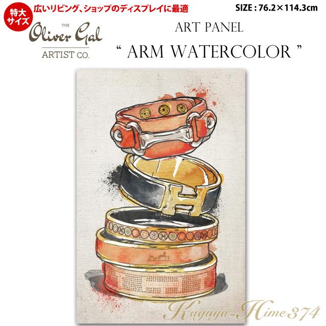 【代引き不可】【特大サイズ】アートパネル「ARM WATERCOLOR」サイズ76.2×114.3cm ファッションの絵画 ブランドモチーフポップアート アートフレーム The Oliver Gal Artist Co 渡辺美奈代セレクト