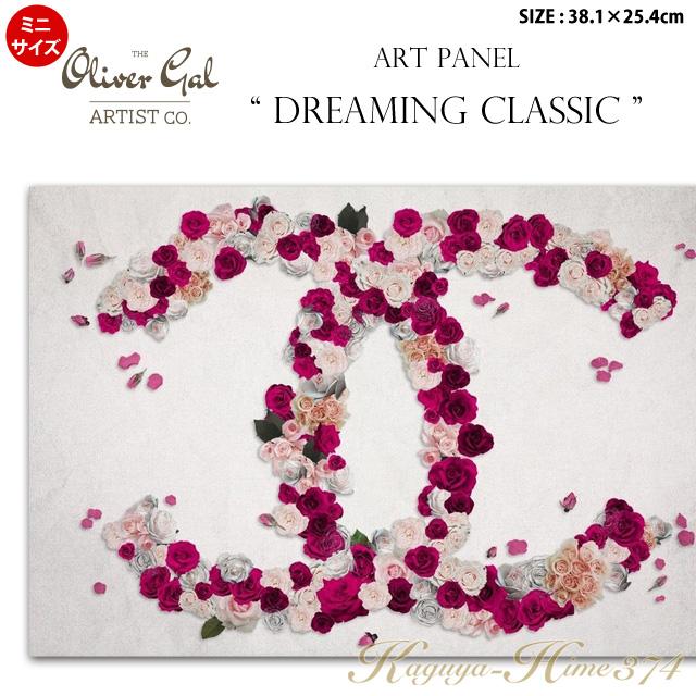 【代引き不可】【ミニサイズ】アートパネル「DREAMING CLASSIC」サイズ38.1×25.4cm ファッションの絵画 ブランドモチーフポップアート アートフレーム The Oliver Gal Artist Co 渡辺美奈代セレクト