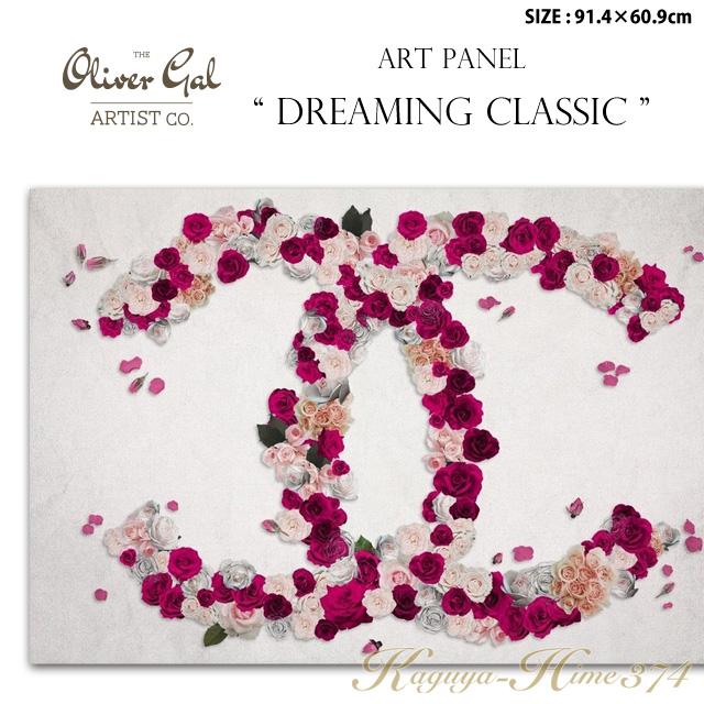 【代引き不可】アートパネル「DREAMING CLASSIC」サイズ91.4×60.9cm ファッションの絵画 ブランドモチーフポップアート アートフレーム The Oliver Gal Artist Co 渡辺美奈代セレクト