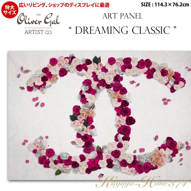 【代引き不可】【特大サイズ】アートパネル「DREAMING CLASSIC」サイズ114.3×76.2cm ファッションの絵画 ブランドモチーフポップアート アートフレーム The Oliver Gal Artist Co 渡辺美奈代セレクト