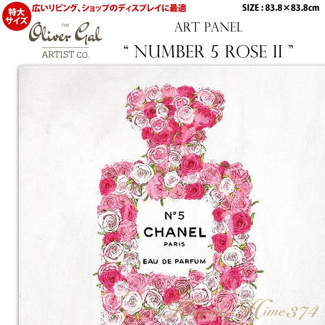 【代引き不可】【特大サイズ】アートパネル「NUMBER 5 ROSE 2」サイズ83.8×83.8cm ファッションの絵画 ブランドモチーフポップアート アートフレーム The Oliver Gal Artist Co 渡辺美奈代セレクト