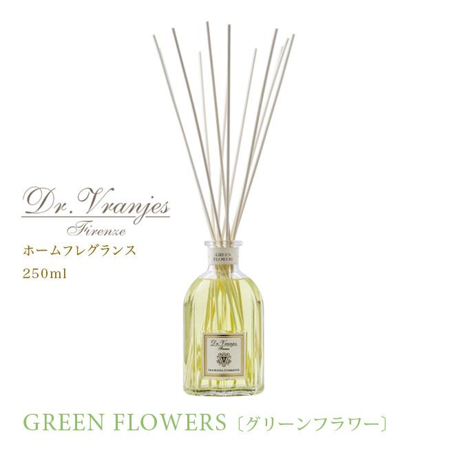【Dr.Vranjes】GREEN FLOWERS〔グリーンフラワー〕250ml ホームフレグランス ルームフレグランス アロマディフューザー 芳香剤 自然派フレグランス渡辺美奈代愛用